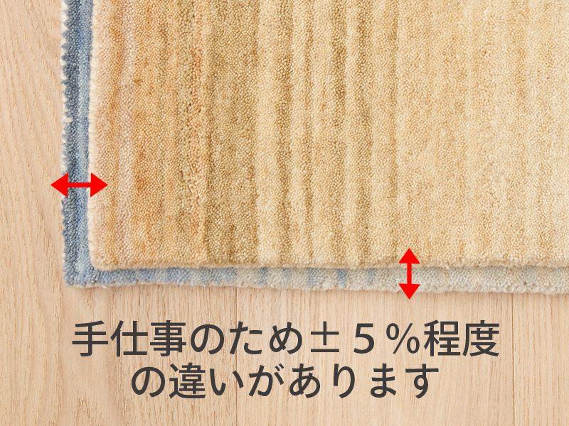 オリジナルラグ  玄関・キッチンマット/ER6177E サイズ違う