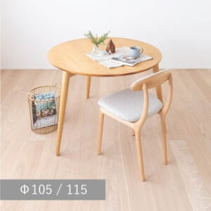3本脚の丸テーブル 105/115