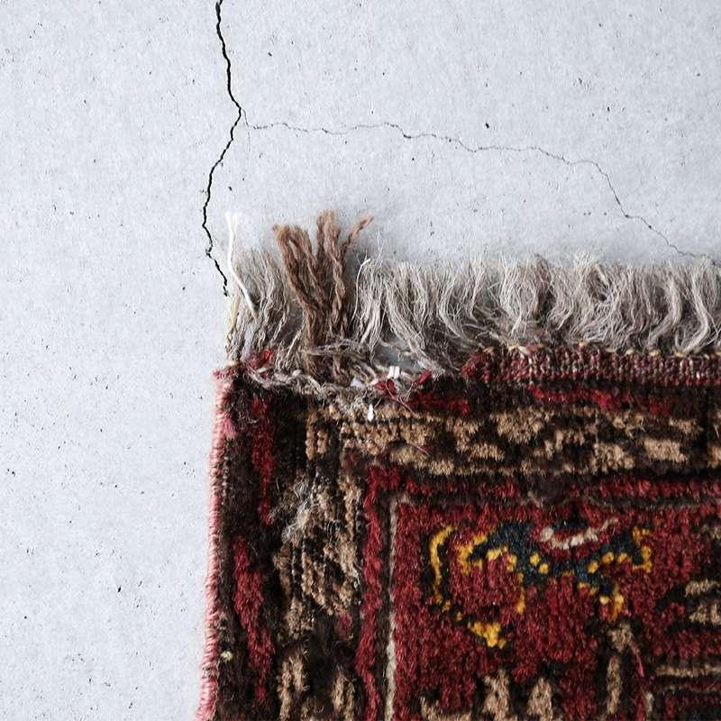 ヴィンテージラグ トルクメン / アフガニスタン / 1970年代 / 81cm x 51cm / OR1-2012001 角のほつれ