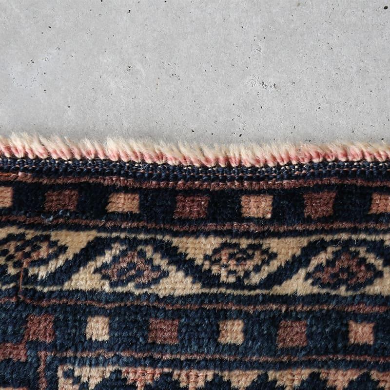 ヴィンテージラグ バルーチ / アフガニスタン / 1970年代 / 85cm×130cm / OR17-2012017 フリンジに色移り