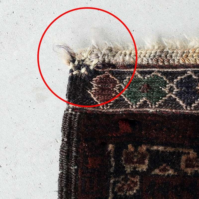トライバルラグ バルーチ OR27-2012027 補修跡