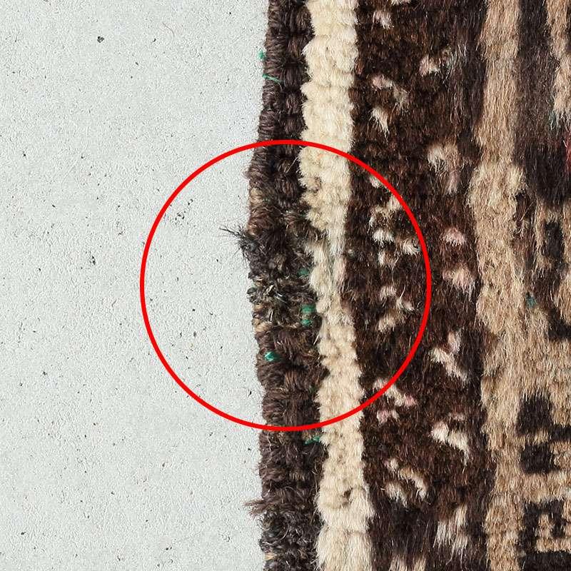 トライバルラグ バルーチ OR30-2012030 フリンジ補修跡