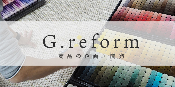 Greform