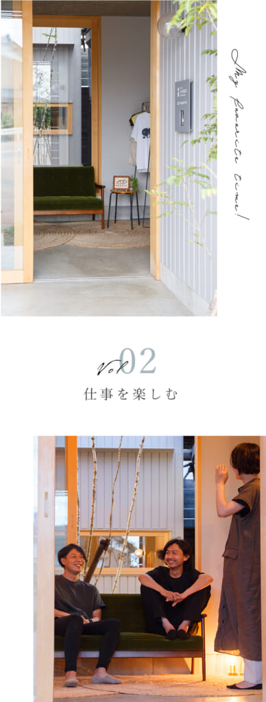 LOHASな風景Vol02
